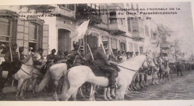 http://old.nick-kouzos.info/New_Folder/The%20Greek%20Army%20in%20Smyrna%20DSC00949.jpg